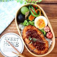 ソースかつ丼弁当【本日のお弁当】(ソースレシピあり)