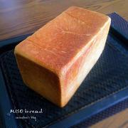 味噌食パン
