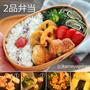 簡単なのに豪華!「鶏と野菜の照り焼き」「ぐるぐ卵焼き」2品弁当
