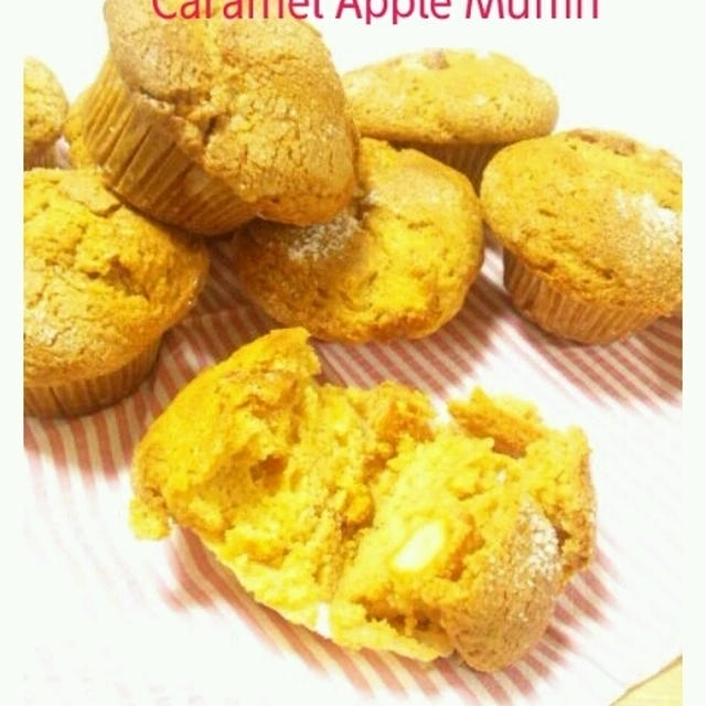 Caramel Apple Muffin