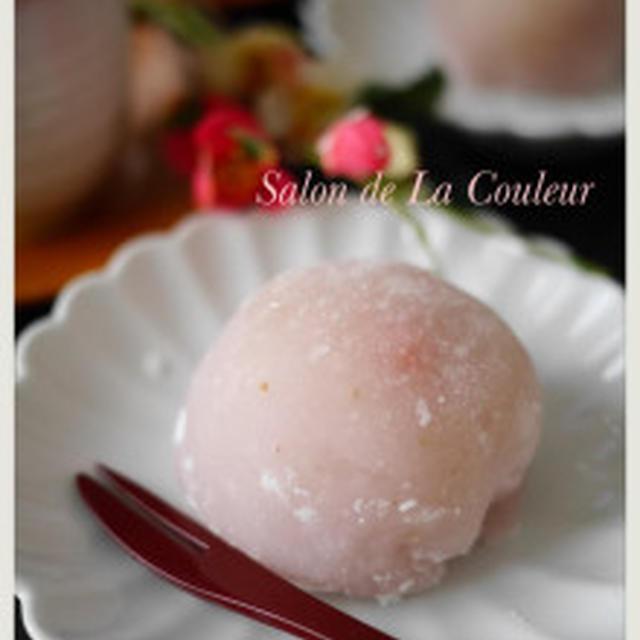 苺大福 レシピ