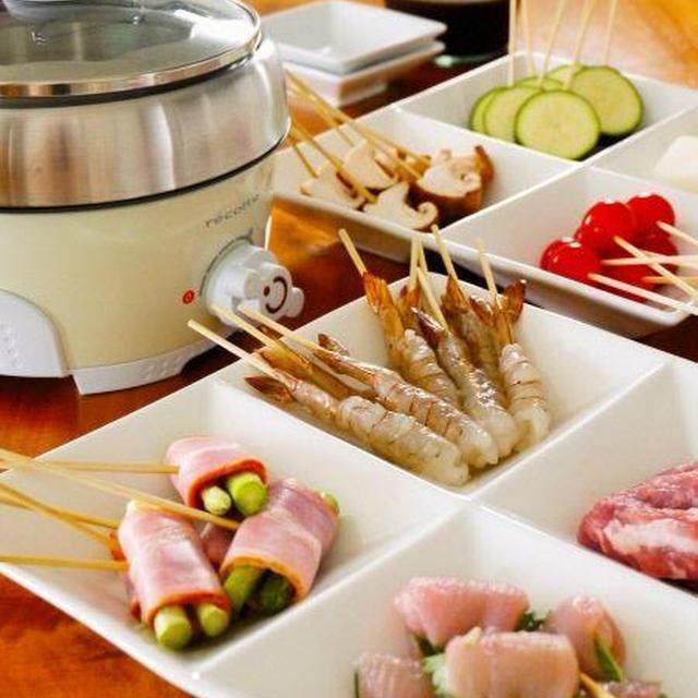 おうちで串揚げ・串かつパーティー♪家飲み簡単おつまみレシピ