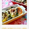 ☆夏野菜とゆで卵のクミンマヨチーズ焼き☆