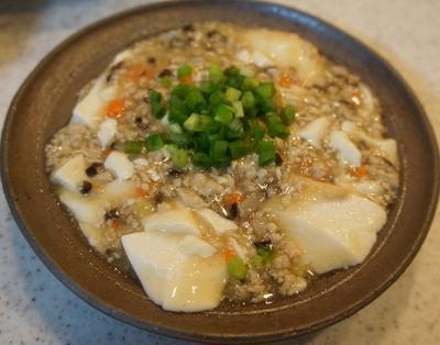 今日は,「豆腐のそぼろあんかけ」です.