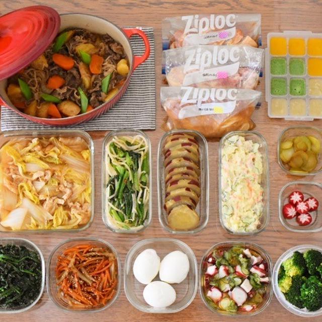 今週の作り置き・常備菜と夜ごはん♫