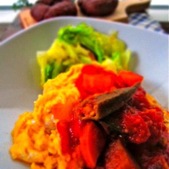 夏野菜のラタトゥーユで「ふわトロ〜な玄米オムライス」★梅キャベツ添え