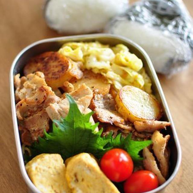 今朝のガッツリ系男子弁と朝ごはん、昨日はユニバへ(*´∀`*)