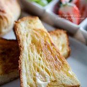 【おいしいもの】モンシェルのデニッシュパンで朝ごはん。
