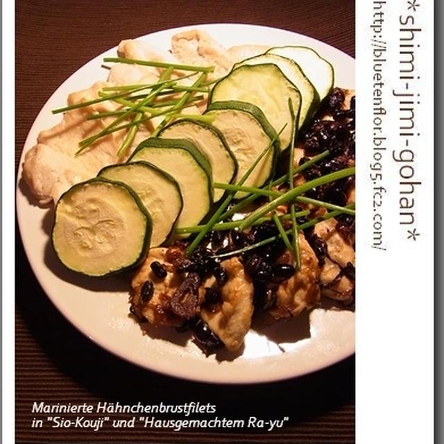 鶏胸肉の漬け焼き2種