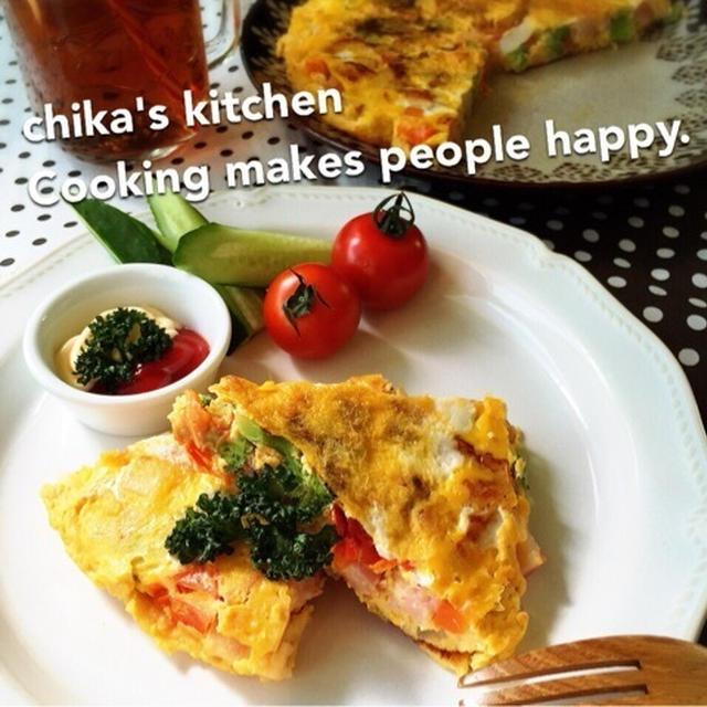 野菜たっぷりでも子供大好き♡春野菜の彩りスパニッシュオムレツ♡