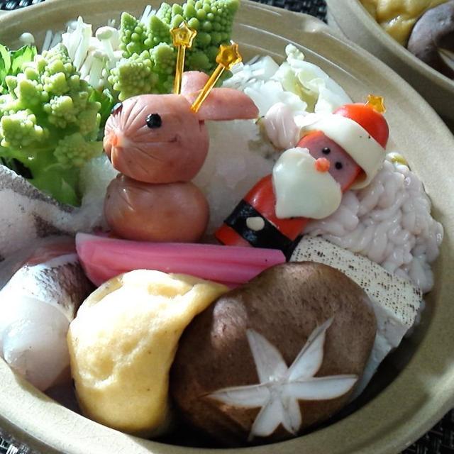 【レシピ】クリスマス★子供喜ぶ★かわいい【クリスマス☆ミニ鍋】