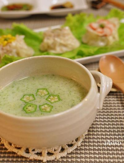 冷製オクラのポタージュスープとナンプラー味のシュウマイ