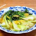 ご飯にのせて食べる「チンゲン菜の生姜あん炒め」&「夏の生姜の保存」1週間たってどんな感じ?
