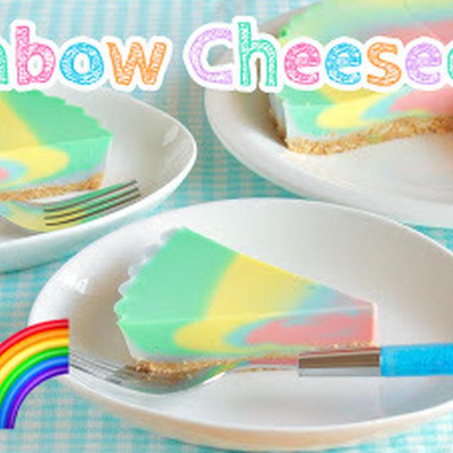 レインボーチーズケーキ 食欲をそそるパステルカラー♪(動画レシピ)  by オチケロン