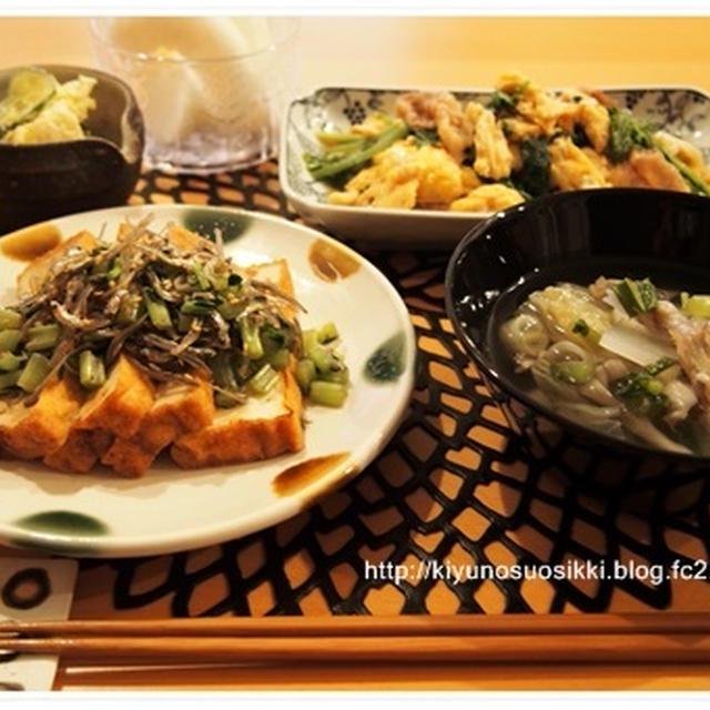 新入り和食器×北欧食器で深夜ごはん&追加ポチ!