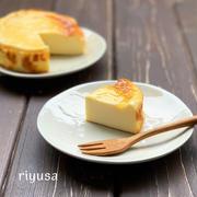 【パルテノ使って極旨】濃厚ベイクドチーズケーキ
