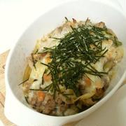 「よろこばレシピ」にレシピ投稿しました★風味抜群!豚肉と長葱の和風チーズ焼き♪