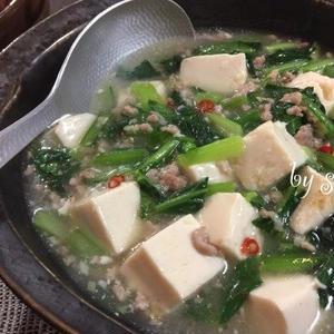 豆腐と合わせてボリュームアップ!小松菜で作るあったかおかず