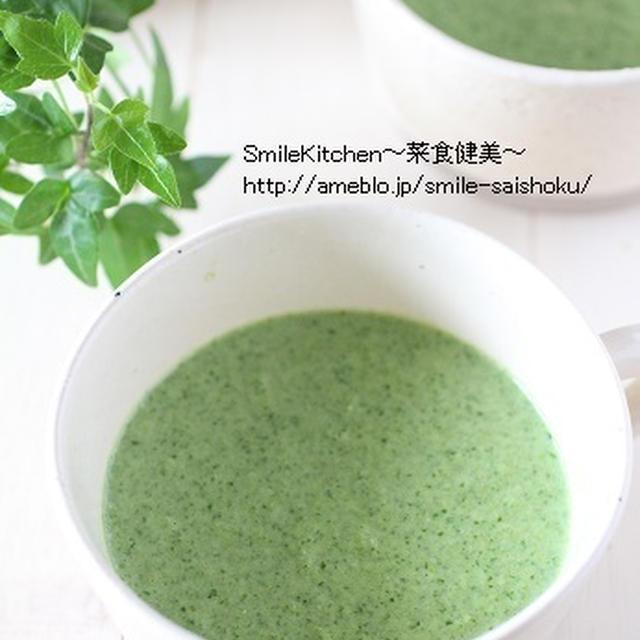 レシピ【老化防止に期待!!蕪の葉の豆乳ポタージュ&アレンジレシピも♪】&徹子のくだらない話