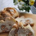 HBでお家パン♡ハニーと出会ったナッツパン♪