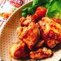 ハウススパイスクッキング「鶏のうま焼き」にんにく生姜仕立て