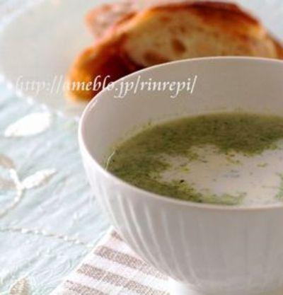 ほうれん草と舞茸のミルクスープ