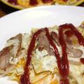 <豚肉とキャベツの卵焼き>(とん平焼き?みたいな?)