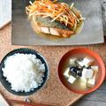 だしが効いてる餡が決めて♥秋鮭の野菜あんかけ【#旬のお魚 #サケ #鮭 #一汁一菜】ヤマキだし部