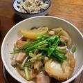 大根と芹、仙台油麩の煮物:冬を楽しむ