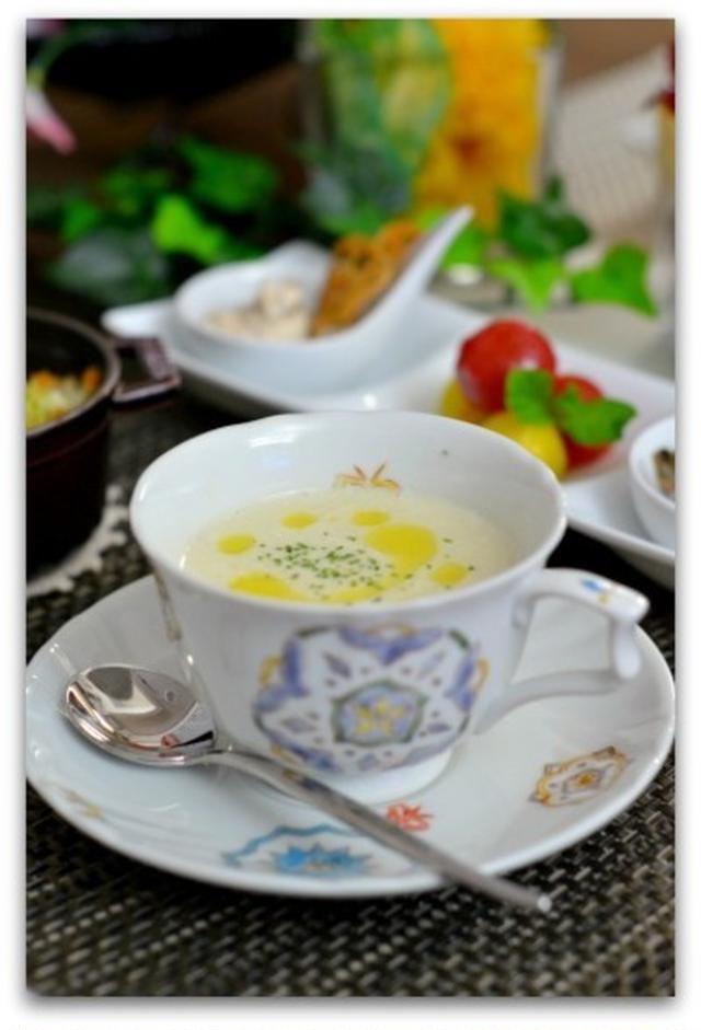 2. ごぼうとじゃがいもの冷製スープ