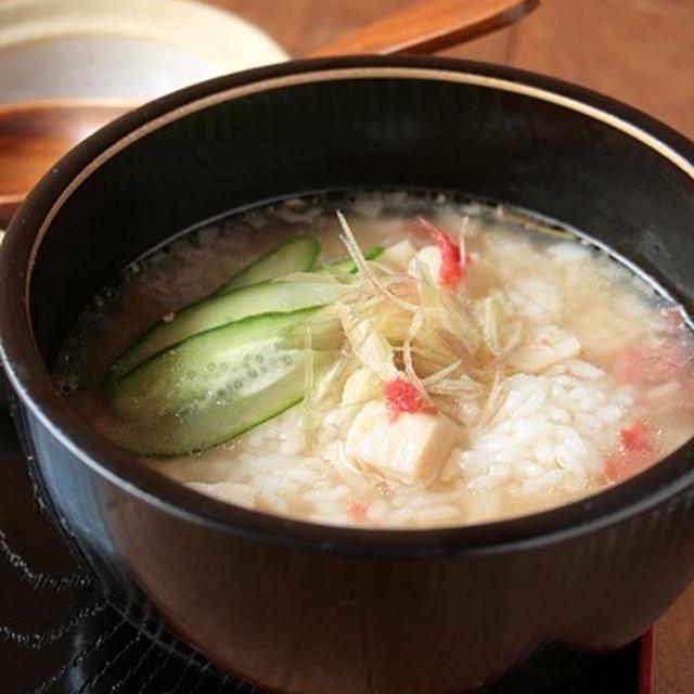 ほたてと梅の雑炊、浦和小町