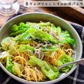 ♡和えるだけ♡春キャベツとしらすの和風パスタ♡【#簡単レシピ#時短#節約#麺】