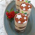 作業時間は30分以内♪簡単子供と作れるクリスマスのお菓子8品