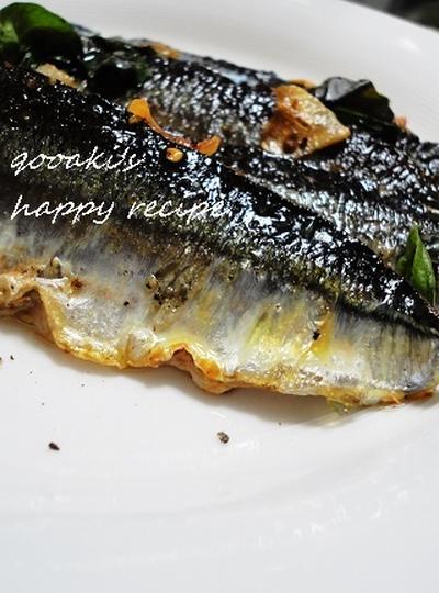 ■ 秋刀魚のバジルソテー