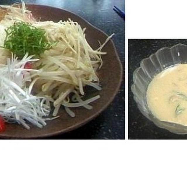 ツナマヨのダイエットそうめん、モヤシとエノキで増量