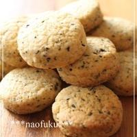 サックサク☆紅茶とミントのクッキー