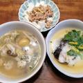 アジア風つくね&白玉団子のスープ