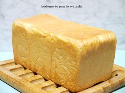 毎日食べたい生食風食パン/角食
