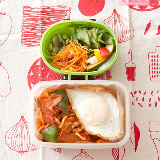 ワタシ用お弁当『ナポリタンと目玉焼きと野菜のおかず』