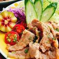 ラム肉の生姜焼き(動画レシピ)/Lamb grilled with ginger soy sauce.