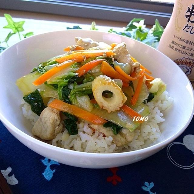お昼ごはんにも♪節約料理!豚肉と色々野菜の牡蠣だし醤油餡かけ丼