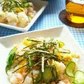 焼き鮭ときゅうりの彩りちらし寿司☆