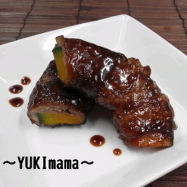 レシピが10っ個になりました^^牛バラロ~ルinかぼちゃ