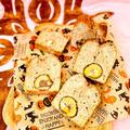 栗の渋皮煮入りのパウンドケーキ♡マロンクリームとマロンブランデーシロップでしっとり大人の味♪