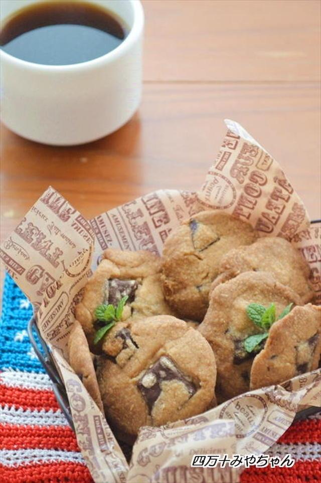 ホットケーキミックスで簡単に♪ チョコを使ったスイーツレシピ20選の画像