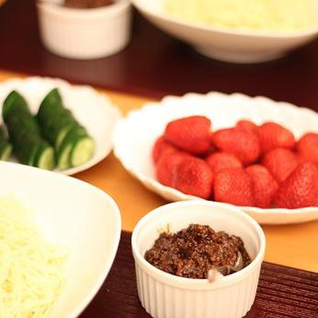 3月13日(水) ジャージャー麺