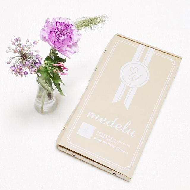 お花のある暮らし♪お花の定期便サービス「medelu」