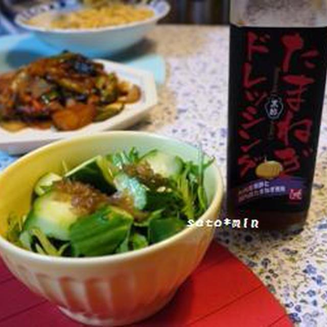 身近な調味料で、美味しく簡単に!と今年最後の佐藤錦の味は?