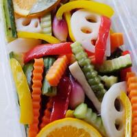 カラフル野菜のシトラスピクルス