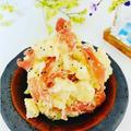 3種のチーズと生ハムのちょっぴり大人なポテトサラダ